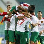 Прогноза за България – Франция