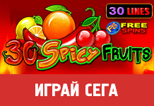 30-spicy-fruits