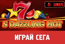 5-dazzling-hot