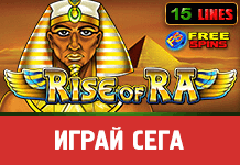rise-of-ra