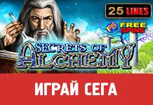 sevrets-of-alchem
