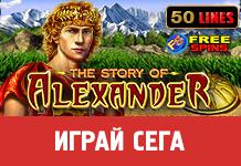 thestoryogalex