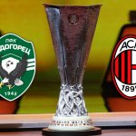Ясен е началният час на сблъсъка Лудогорец – Милан